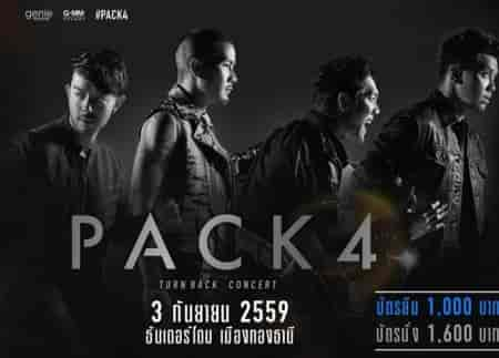 pack 4